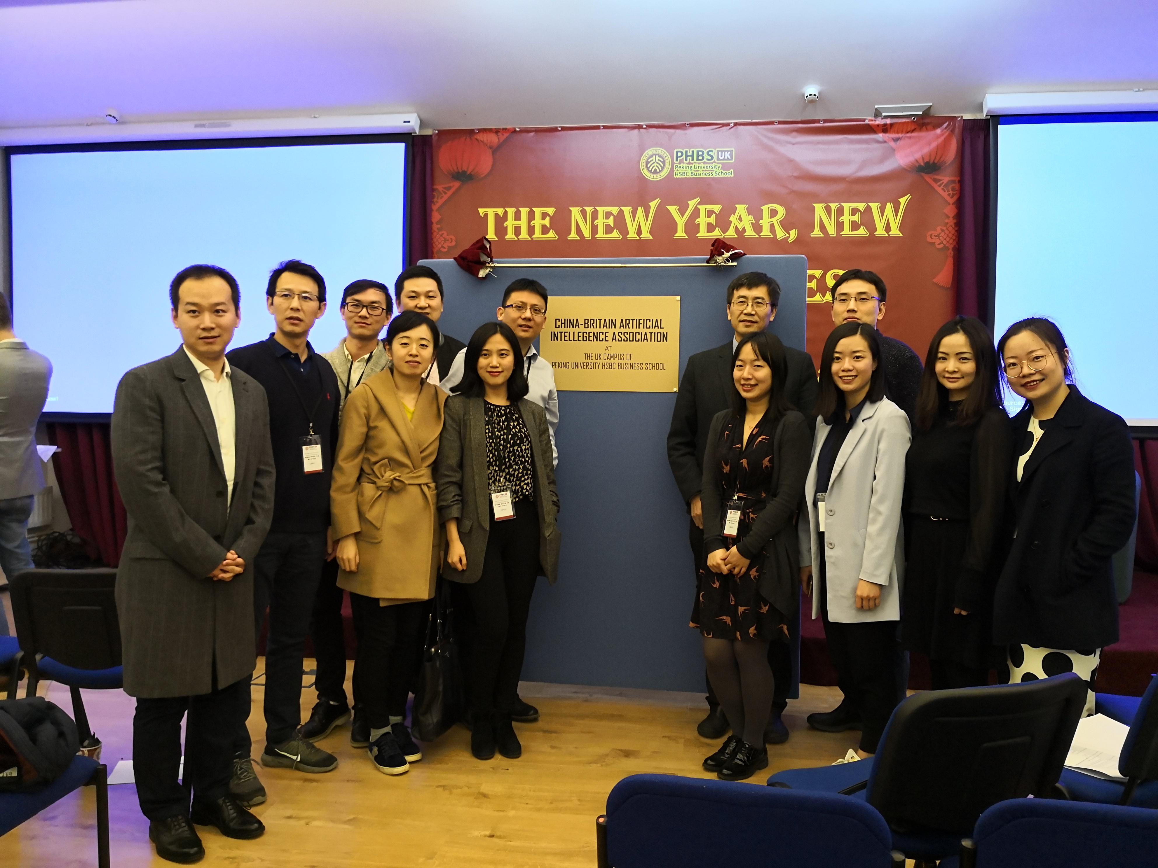 中英人工智能合作的国际化科技创新平台再上新台阶
