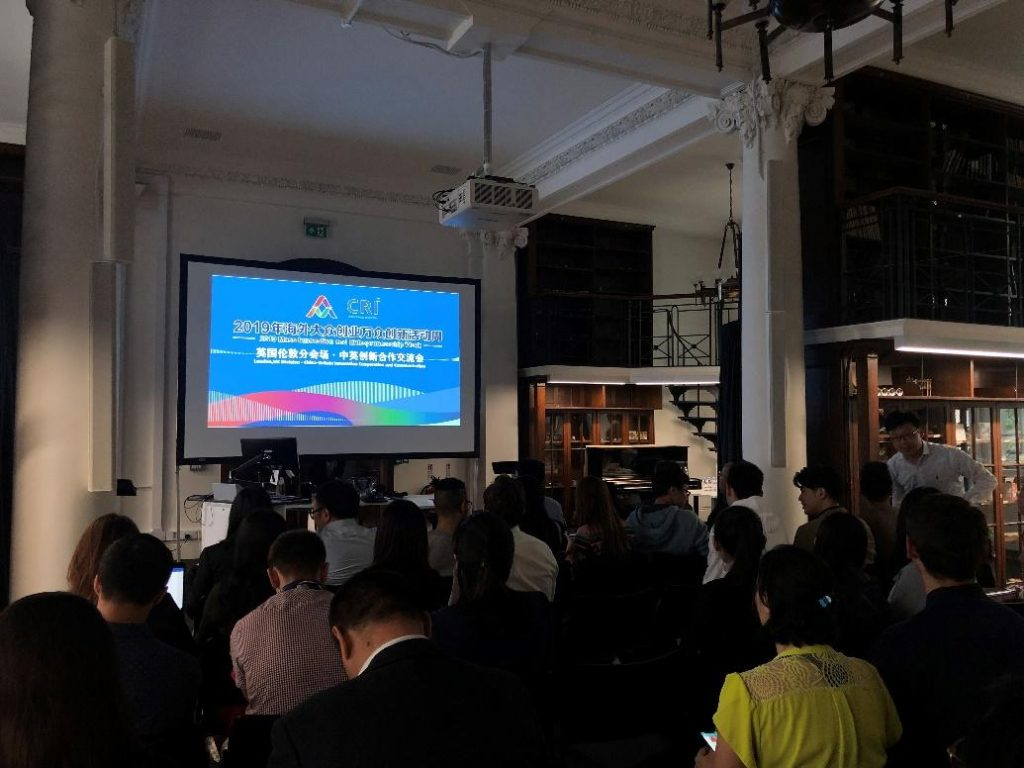 2019 China Innovation Entrepreneurship week in London: CBAIA partners with Shenzhen CRI Innovation Centre to host China Innovation and Entrepreneurship Forum