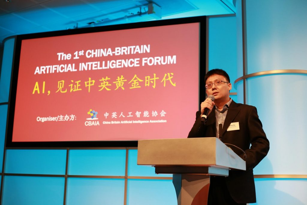 The 1st China Britain Artificial Intelligence Forum