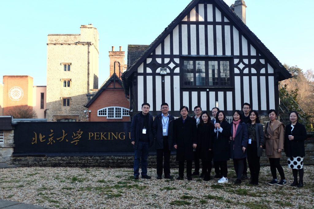 协会与北京大学汇丰商学院英国校区成功开设高管培训课程