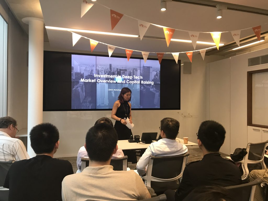 【AI Workshop】How VC invests in DeepTech @ Alibaba London Office